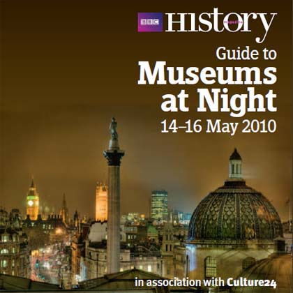 A picture of the front cover of a colour brochure about Museums at Night